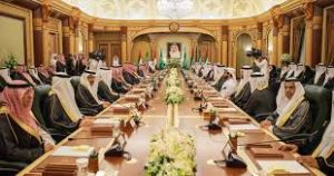 Four-Nation Meeting Over Jordan Crisis Hosted By Saudi Arab