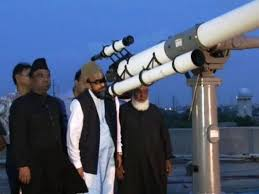 Ruet-e-Hilal Committee For Moon Sighting Will Meet Today