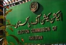 ECP and NADRA on Leak of Voters Data