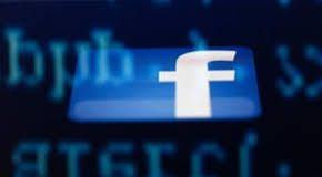 Facebook CyberCrime Cases In Karachi Are Increasing