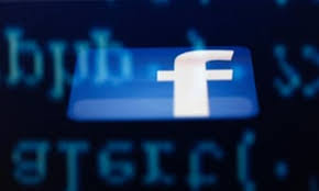 Facebook CyberCrime Cases In Karachi Are Increasing