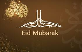 Saying Happy Eid or Eid Mubarak Your Way