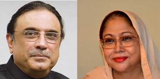 FIA Summoned PPP Co-Chairperson And His Sister Faryal