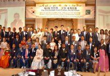Pak-Korea Business Forum Is Seoul