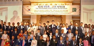 Pak-Korea Business Forum Is Seoul