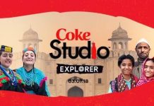 Coke Studio Brings Out Talent From Balochistan And Sindh