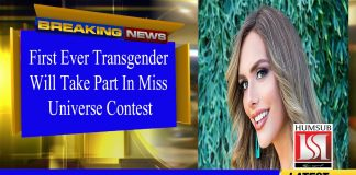 First Ever Transgender Miss Spain Will Take Part In Miss Universe Contest This Year