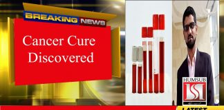 Cancer Cure Discovered By Pakistani Scientist