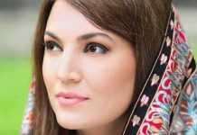 Reham Khan Book Read Online, Download Reham Khan Book PDF