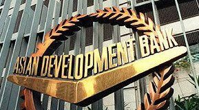 ADB Signed An Agreement With Embassy of Switzerland In Pakistan