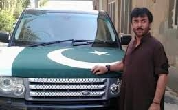 Siraj Raeesani Is A Soldier Of Pakistan