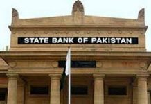 Key Interest Rate Increased By SBP
