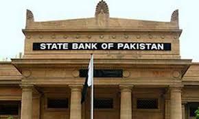 Key Interest Rate Increased By SBP