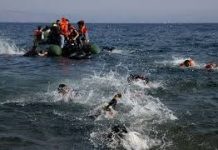 Refugees Boat Sank In Mediterranean Off The North Of Cyprus