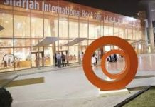 Sharjah Hosting Sao Paulo International book Fair