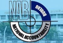 Islamabad High Court (IHC) Has Sought Reply From National Accountability Bureau (NAB) Till July 30