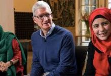 Apple Launched Partnership With Malala Fund