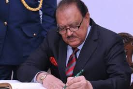 President Mamnoon Distributed Awards & Certificates
