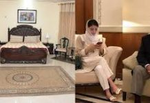 Maryam Nawaz Shifted To Sihala Rest House