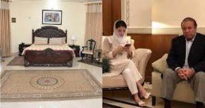 Maryam Nawaz Shifted To Sihala Rest House