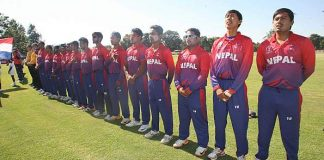 Nepal To Enter World Of ODI