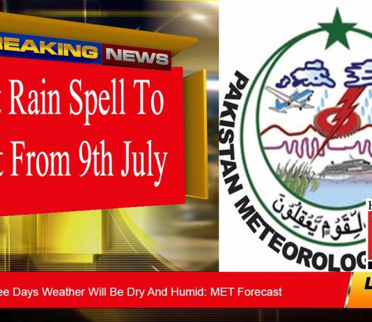 Next Rain Spell To Start From 9th July