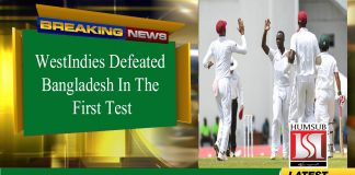 WestIndies Dismissed Bangladesh On The lowest Score of 43