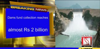 Dams fund collection reaches almost Rs 2 billion