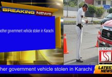 Another government vehicle stolen in Karachi