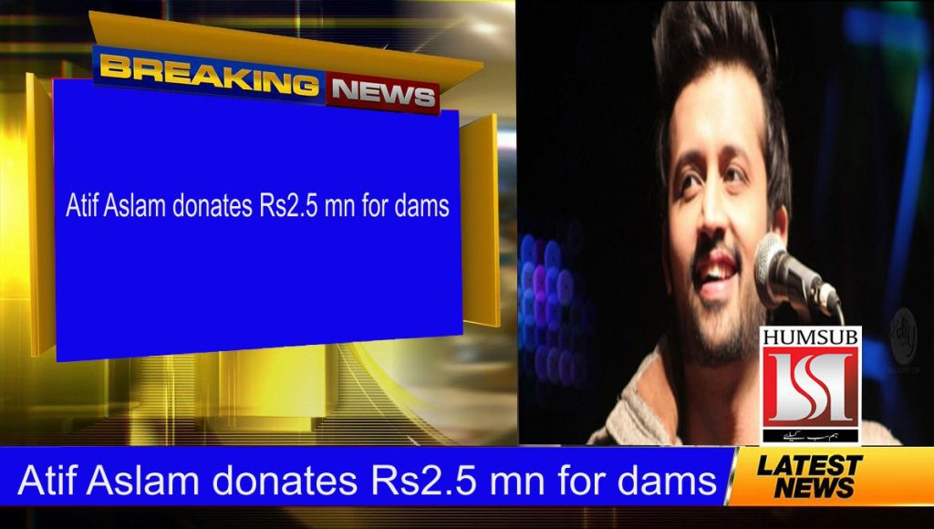 Atif Aslam donates Rs2.5 mn for dams
