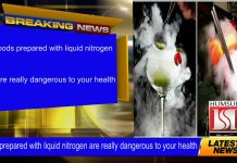 Foods prepared with liquid nitrogen are really dangerous to your health