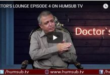 Doctor's Lounge Episode 4 ( 10th February 2018 ) On Humsub Tv