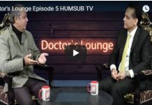 Doctor's Lounge Episode 5 ( 17th Feb 2018 ) HumSub. TV
