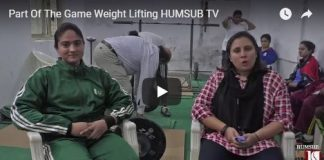 HumSub. TV Part Of The Game Weight Lifting 17th February 2018