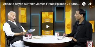 HumSub.TVAndaz-e-Bayan Aur With James Firaaq Episode 2 ( 9th May 2018 )