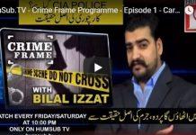 HumSub.TV Crime Frame Programme Episode -1 Car Chori aur tempering - CIA POLICE