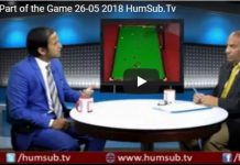 HumSub.TV Part Of The Game Programme 26th May 2018