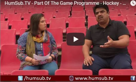 HumSub.TV Part Of The Game Programme Hockey - Episode 3 ( 22nd Nov 2017 )