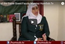 HumSub.Tv Part of the Game GuestFauzia Mumtaz 27th June 2018