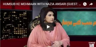 Humsub Ke Mehmaan With Nazia Ansari (Guest Rafaqat Ali Khan) 20th Jan 2018 On Humsub Tv