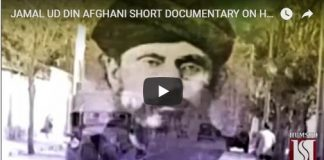 Jamal Ud Din Afghani Short Documentary on Humsub. Tv