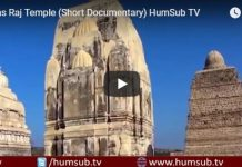 Katas Raj Temple (Short Documentary) on HumSub. TV