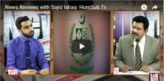 News Reviews with Sajid Ishaq 11th September 2018 on HumSub.Tv
