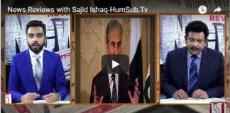 News Reviews with Sajid Ishaq 13th September 2018 on HumSub.Tv