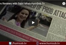 News Reviews with Sajid Ishaq 18th September 2018 on HumSub.Tv