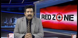 Red Zone With Sajid Ishaq 2nd August 2018