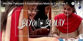 We Own Pakistan A Documentary Made by CamCrew Productions HumSub.Tv