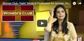 Women Club- Topic Medical Profession for women, Host Aiman Arif, Guest Dr. Amal Saeed 15th Sep 2018 on HumSub. Tv