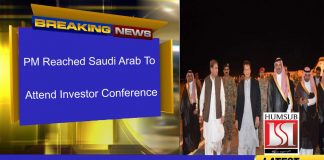 PM Reached Saudi Arab To Attend Investor Conference