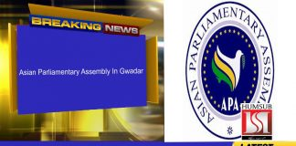 Asian Parliamentary Assembly In Gwadar